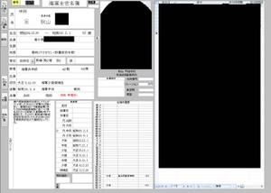 Database_5